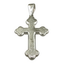 Silver Cross and Chain (Large)
